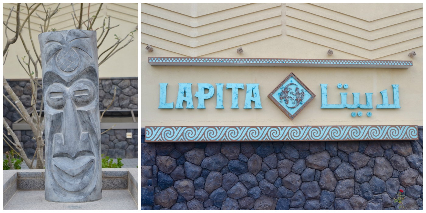Lapita Hotel entrance decor