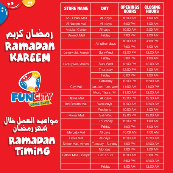 Fun City Ramadan Timings 2017