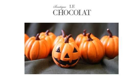 Chocolate Pumpkin decorating